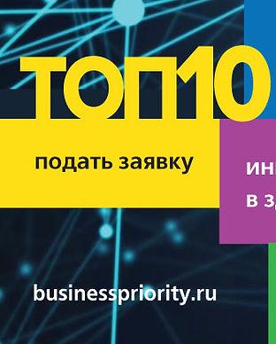 top10-all-web-2.jpg