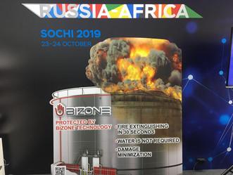 """Компания """"Каланча"""" представила свою инновационную разработку на экономическом форуме Россия-Африка."""