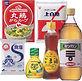 ネギ塩レモン材料002.jpg