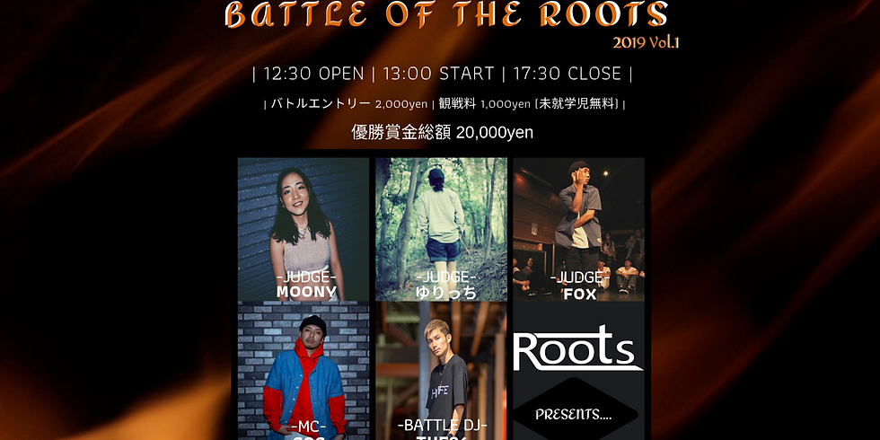 Battle Of The ROOTS