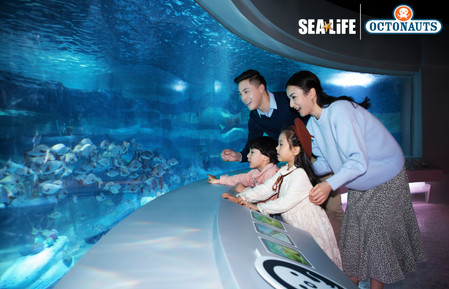 Merlin Entertainments Unveils The World's Biggest Octonauts Attraction At Changfeng Ocean World