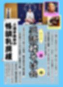 薮伊豆08.jpg