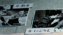 神保町シアター「生誕110年 女優 杉村春子」へ。