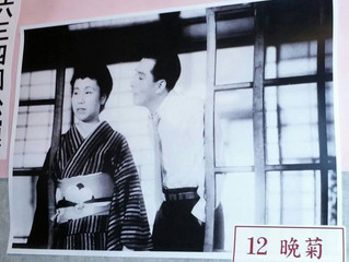 神保町シアター「生誕110年 女優 杉村春子」『千羽鶴』『東京物語』『晩菊』