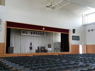 母校・岩倉高校へ。