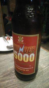 druk beer phuentsholing blurb goa marketing blog