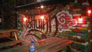 Bhutan graffiti, Blurb Goa marketing blog