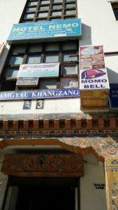 momo bell in thimphu opposite stadium in bhutan, Blurb Goa marketing blog