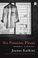 DSC Prize 2018 Winner: No Presents Please by Jayant Kaikini, translated by Tejaswini Niranjana