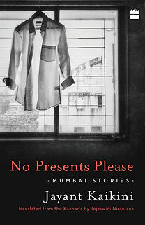 No Presents Please by Jayant Kaikini translated by Tejaswini Niranjana