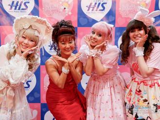 4.º Festival da cultura fofa japonesa