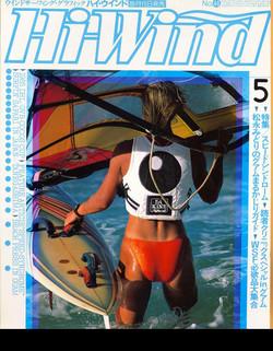 Hi Wind Magazine
