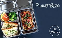 planetbox-thumb.jpg