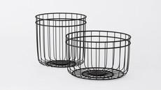 Wire Basket (similar)