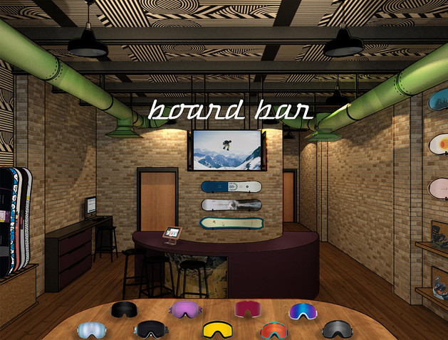Board Bar