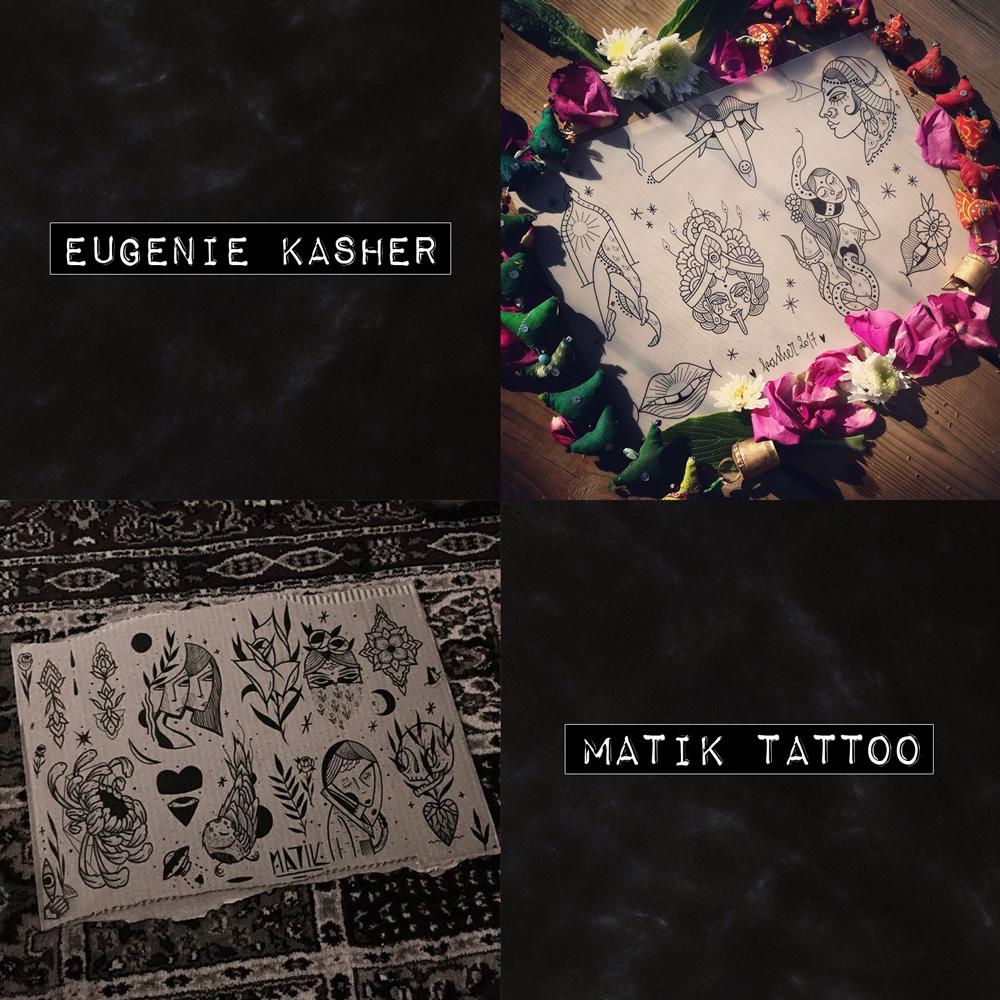 MATIK-EUG2NIE2