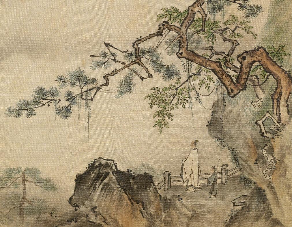 Online MogaDao Meditation with Zhen Dao