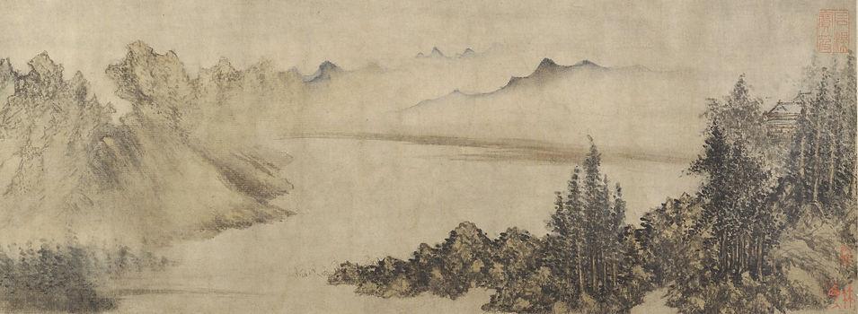 MogaDao_Zhen-Dao_banner.jpg