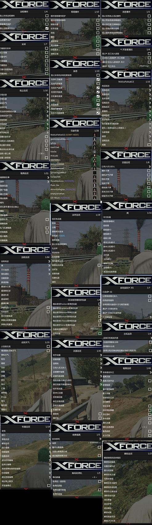xf-menu002.jpg