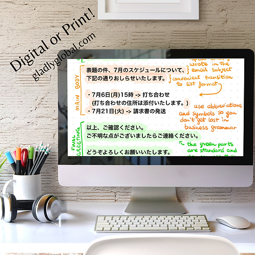 How To Write A Business Email in Japanese (A Guide to Business Japanese)
