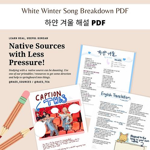 [KR] White Winter Song Breakdown