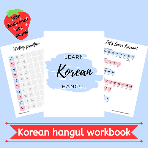 Korean Hangul Printable Workbook by Strawblondiestudies