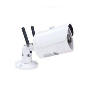 3G WiFi Camera Outdoor