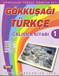 Gokkusagi Turkce, Calisma Kitabi 1 (Ogretim Seti) Workbook – January 1, 2004