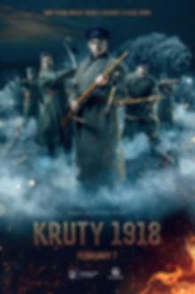 KRUTY_1918_poster_120x180_ENG_2_1400.jpg