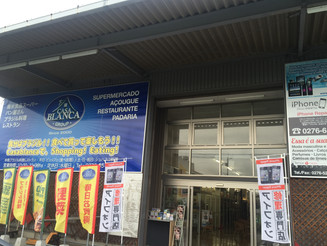 """Japão: Saiba quais serão as lojas que farão a distribuição do livro """"Um milagre em minha vida"""" a par"""