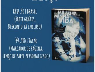 Preço do livro é publicado pela editora Schoba
