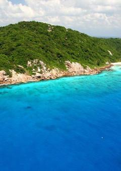 Aride Island