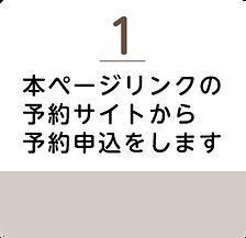 pcr-genchi1.png