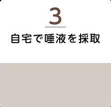 pcr-yoyaku3.png