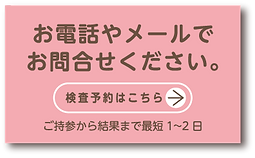 company-pcr-button02.png