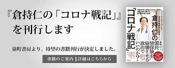 Book_Link.png