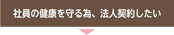 company-pcr.png