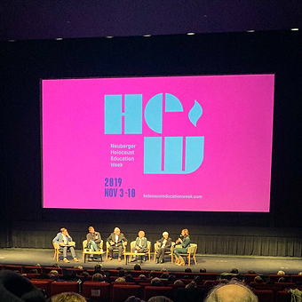HEW panel after premiere.png