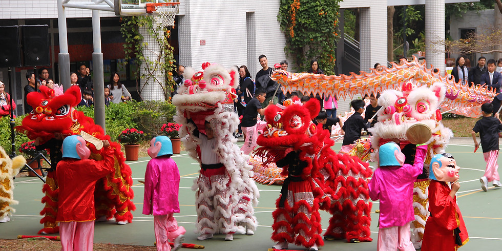 Open House and Chinese New Year Fair 2018/19