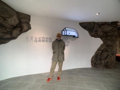 小門地質館 澎湖古象製作