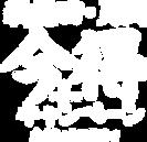 logo_00701.png