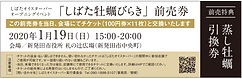 スクリーンショット 2020-01-02 18.13.32.png