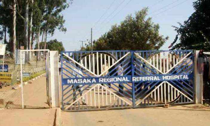 The front gates to Masaka Referral Hospital
