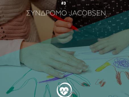 Σύνδρομο Jacobsen