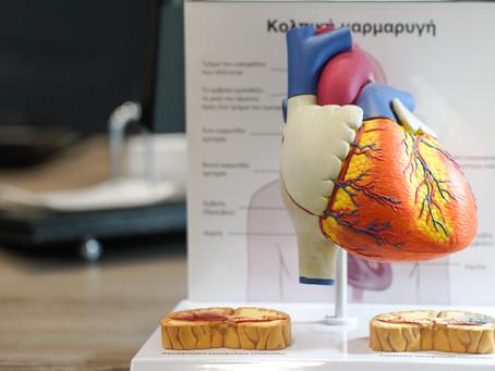 Έχω πρόβλημα με την καρδιά;