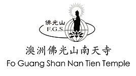 logo-fgs.jpg