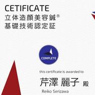 日本メディカル美容鍼協会認定美容鍼灸師として認定されました