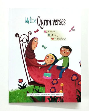 Children Islamic Books
