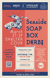 SSBD-poster-tabloid.jpg