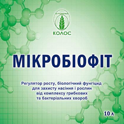 «Мікробіофіт» зернобобові (соя).
